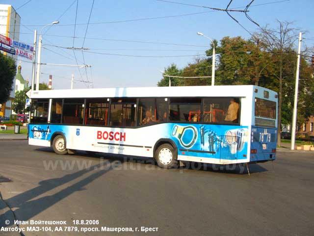 также пригородный автобус