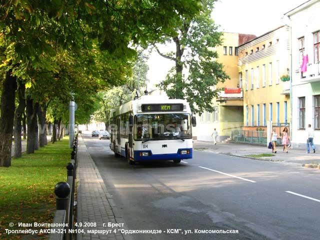 Всего в Брест в 2005-2007