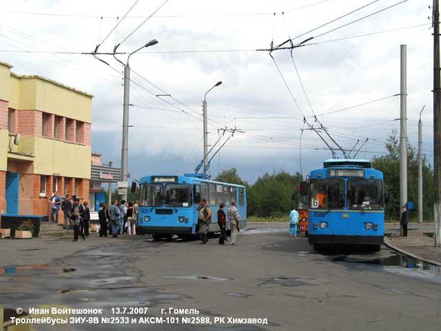 Работа троллейбусных маршрутов