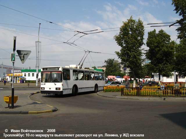 автобусов в Гомеле – это