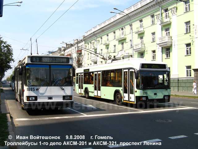Троллейбусный парк №2 открыт в