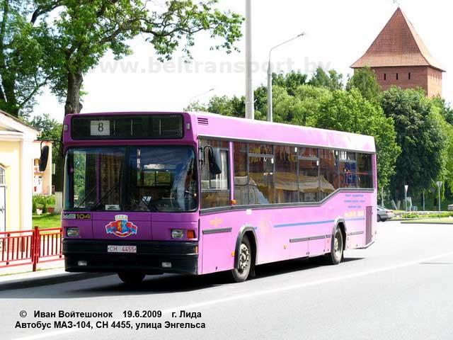 всего два автобуса: один