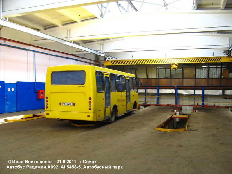 В Слуцке 18 автобусов работают