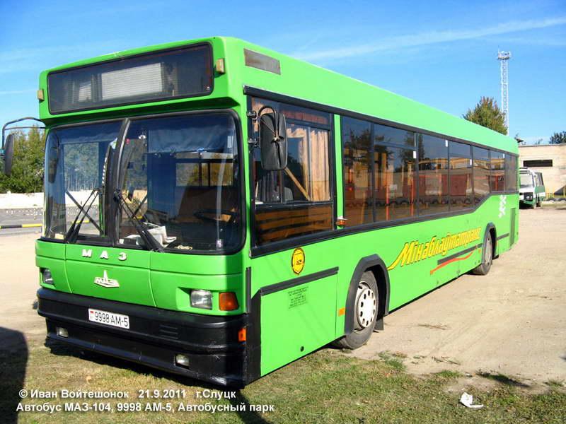 В Слуцке рабюотает 5 автобусов