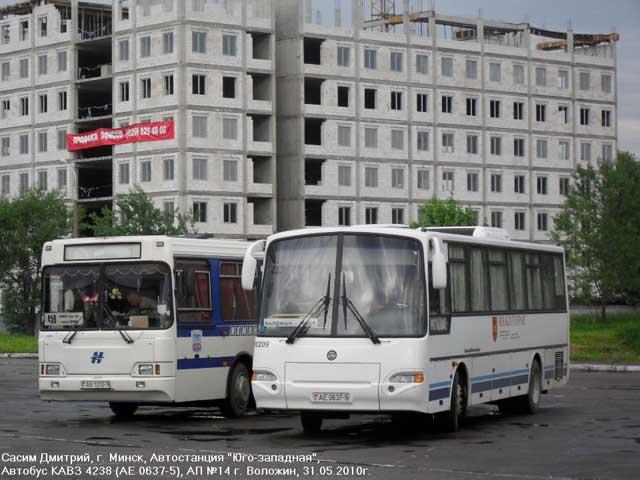 и 3 Автобуса КАВЗ 4238