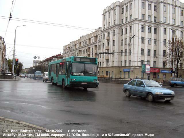 С 2010 года МАЗ-104 и МАЗ-104С