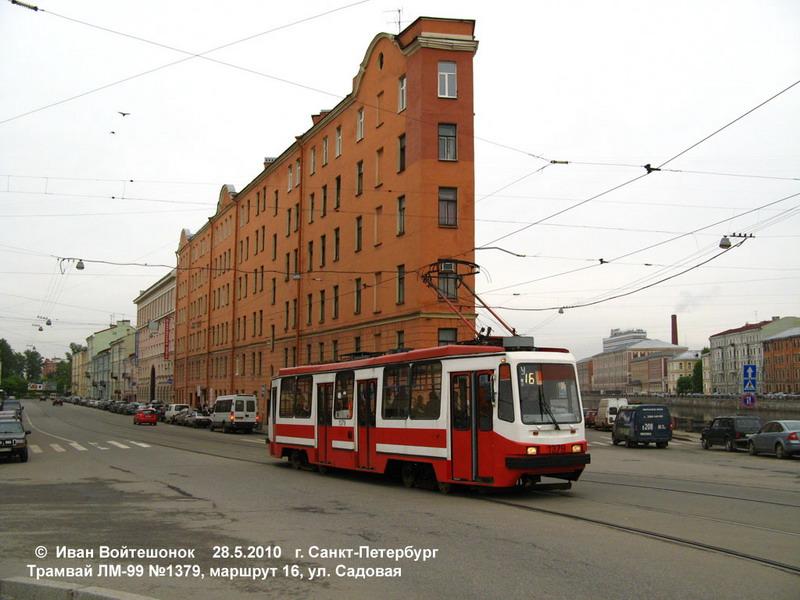 ЛиАЗ-6213, Волжанин-5270,