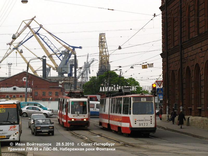 Трамваи 16-го маршрута долго