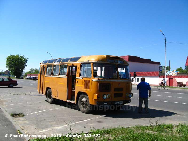 Новый ПАЗ-672 во многом