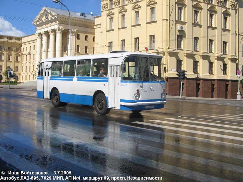 Автобус ЛАЗ-695Н выпускался