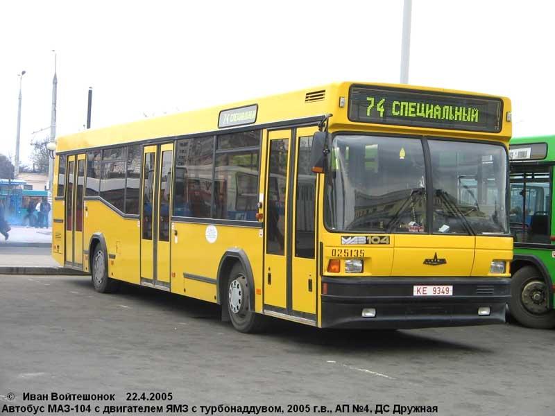 Городской автобус МАЗ-104