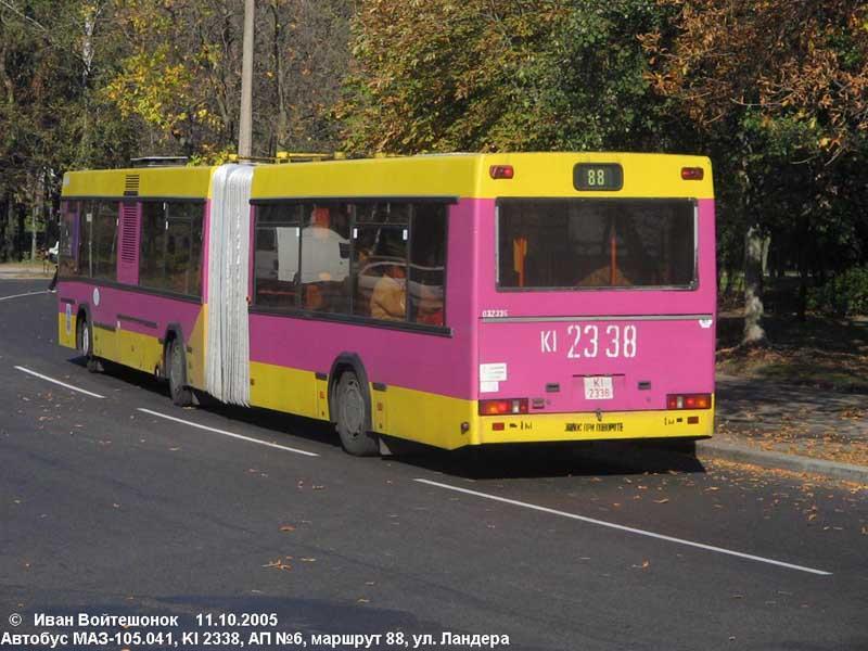 ходят ли автобусы прокопьевск-красноярск