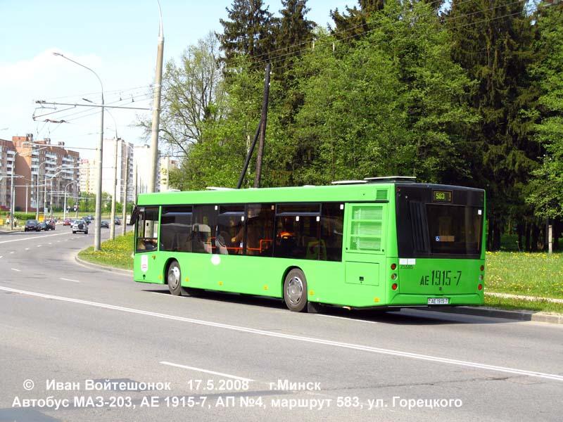 гороскоп Год расписание 583 автобуса минск Северной
