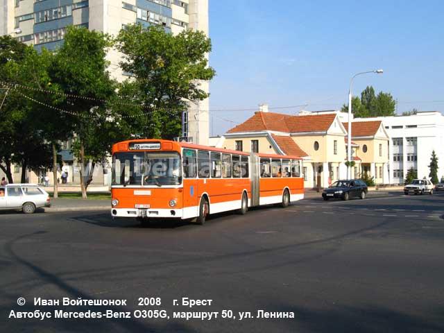 туристические автобусы. мерседес.вольво схема мест