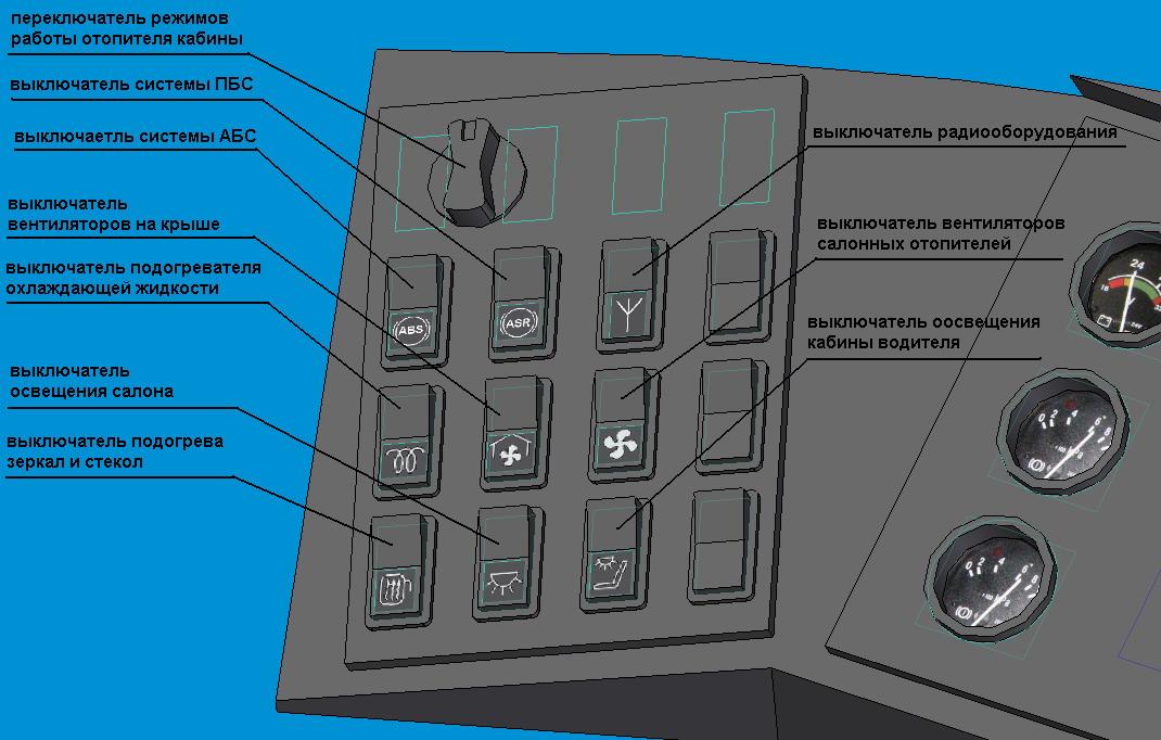 На чертежах: передняя панель