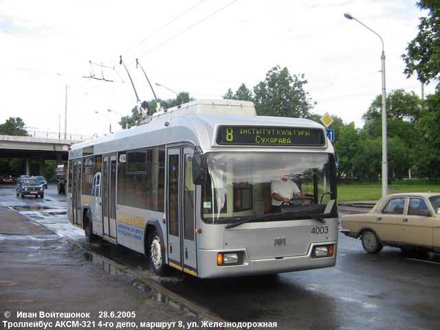 9 троллейбусов для Минска.