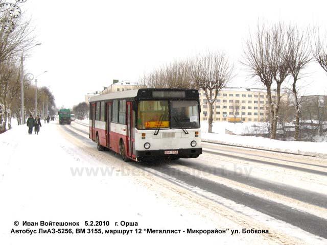 2-3 автобуса белорусской