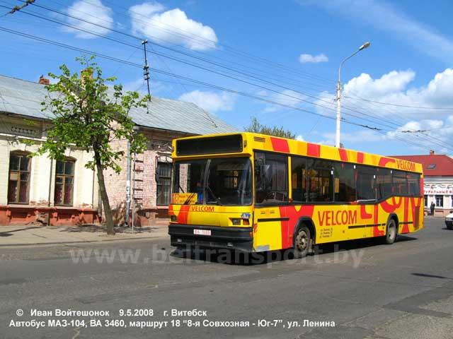 автобусов 2000-2002 лет