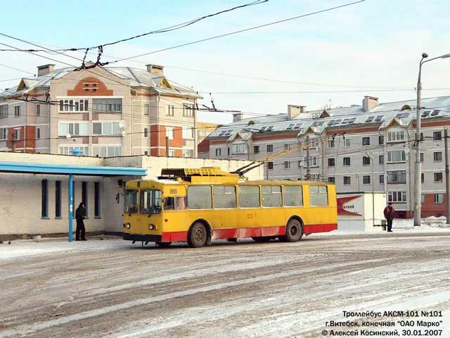 Крупные конечные трамваев