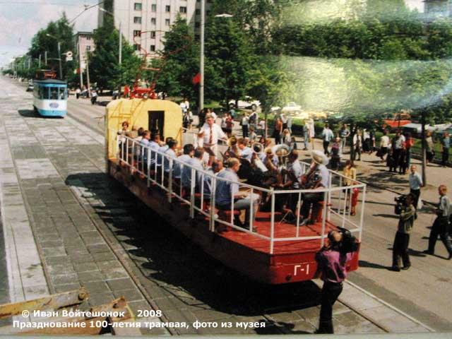 60-65 троллейбусов и 65-70