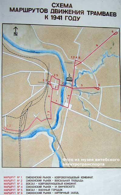 vithist_1941map.jpg